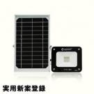 「実用新案登録」太阳能灯  20W 可替换电池 超薄型 TYH-16M