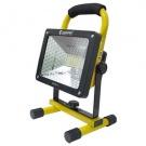 充电式LED 36W 2模式 可替换电池 GH36-1